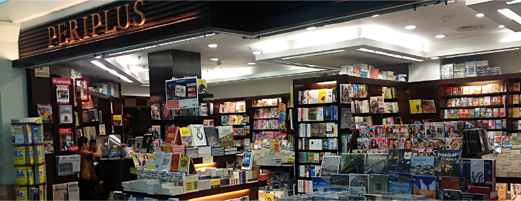 Periplus Bookstore